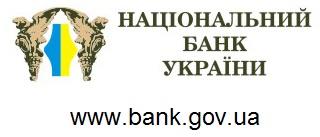 logo_NBU_site