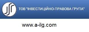 logo_a-ilg_site