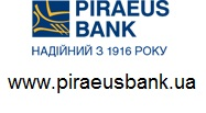 logo_ua_piraeus_bank_site