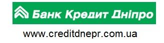 logo_ukr_kredit-dnepr_site