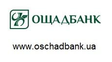 oschadbank_site